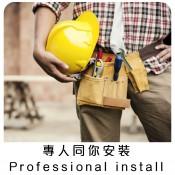 專業產品 (11)