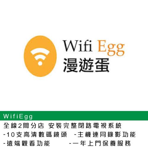WifiEgg